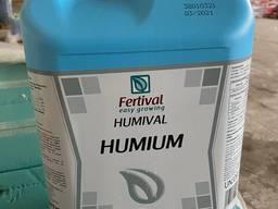 Гумівал Гуміум (HUMIVAL HUMIUM) -добриво для підживлення і фертигації зернових культур