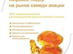Гуммиарабик пищевой E414