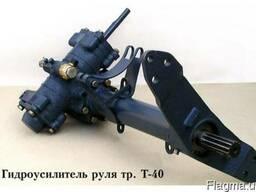 Гур рулевая колонка Т-40, МТЗ, ЮМЗ, ХТЗ Т-150 гидроруль