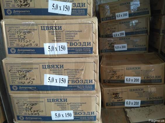 Гвозди строительные черные в картонных коробках по 25 кг.