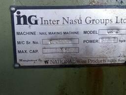 """Гвоздильный станок UR-2 (2"""" Nail Making Machine)"""