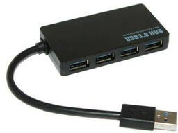 Хаб USB 3.0, 4 порта, плоский, черный, поддержка до 2TB, кабель 0,14м, Блистер