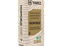 Штукатурка декоративная тонкослойная Habez Короед серая 2,5мм 25 кг