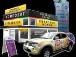 Хамелеон: Наружная реклама, печать на пленке, баннере, перфо