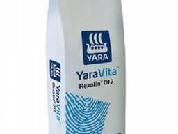 100% Хелат Железа (Fe) Yara Rexolin/Яра Рексолин D12 (5кг)