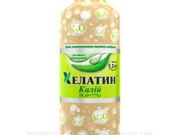 Хелатин Калий 1,2 л - высокоэффективное микроудобрение для листовой подкормки растений. .. .