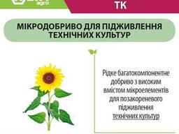 Хелатне добриво для технічних культур - Урожай ТК ENZIM Agro