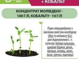Хелатне добриво - Урожай Молібден Кобальт ENZIM Agro