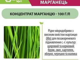 Хелатне добриво з марганцем - Урожай Марганець ENZIM Agro