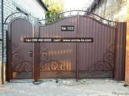Херсон-Ворота, Калитки, Заборы- под ключ