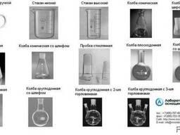 Химическая посуда и не только