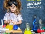 Химическое шоу - фото 1