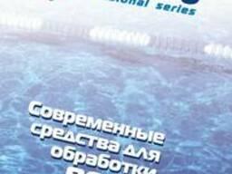Химия для очистки воды в бассейне Крым