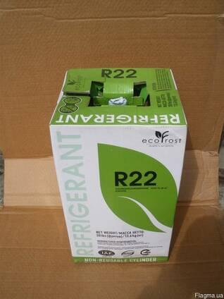Хладон R22