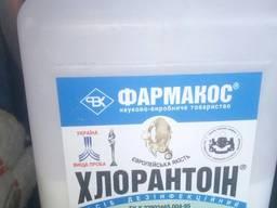 Хлорантоин