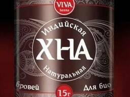 Хна для бровей и биотату коричневая, Viva 15 г.