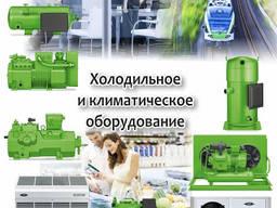 Холодильна установка для крамниці