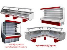 Холодильное оборудование для общепита. Продажа в Крыму.