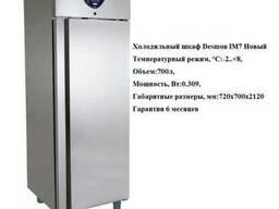 Холодильный шкаф Desmon IM7 Новый