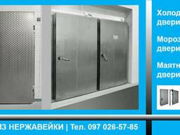 Холодильные двери / Морозильные двери