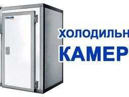 Холодильные камеры для хранения молочных продуктов