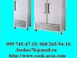 Холодильные шкафы дешево