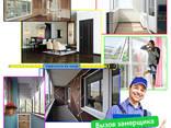 Металопластикові Вікна   Двері   Перегородки   Розсувні Системи   Розстрочка 0% - фото 6