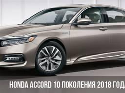 Hond Accord 10 2018г запчасти б. у.