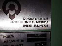Хонинговальный полуавтомат вертикальный 3К833