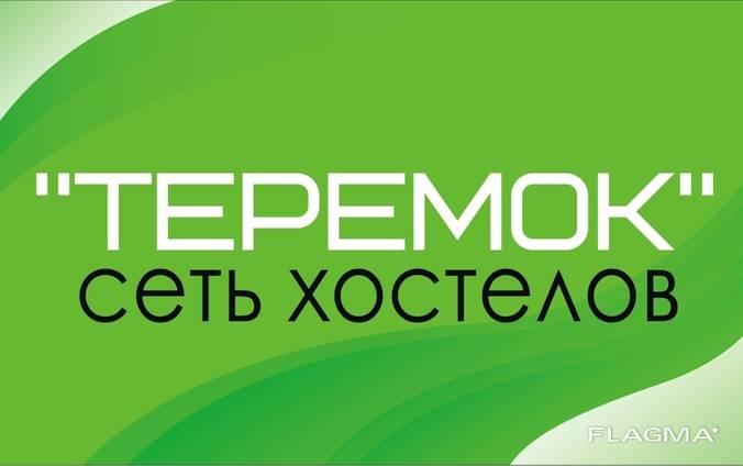Койко-место в хостеле Севастополь.