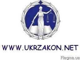 Регистрация фирмы в Кропивницком