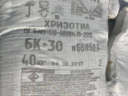Хризотил 6К30, асбест хризотиловый 6К30