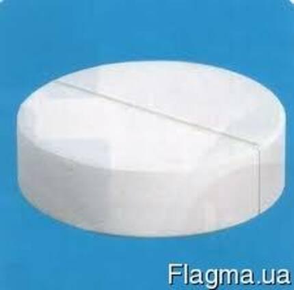 Хромин