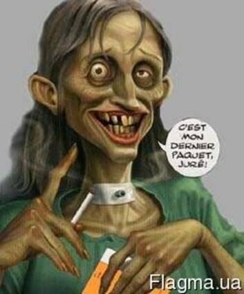 Иглоукалывание от курения сигарет.