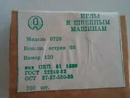 Иглы к швейным машинам СССР