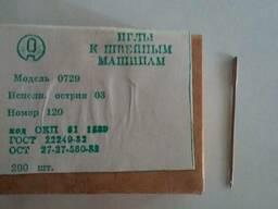 Иглы к швейным машинам СССР - фото 2