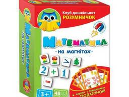 """Игра на магнитах Vladi Toys """"Математика"""" (VT1502-18)"""