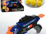 Игрушечный пистолет с мягкими шариками Zecong TOYS (ZC7112) - фото 1