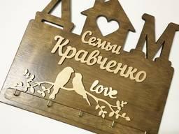 Именная ключница от магазина подарков Domovitto