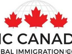 Іміграція в Канаду!