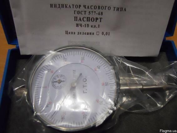 Индикатор ИЧ-10