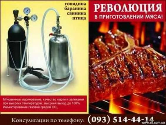 Инъектирование мяса газовой средой СО2