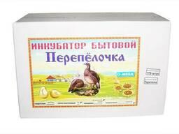 Инкубатор автоматический «Перепёлочка» вместимостью 170 яиц