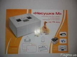 Инкубатор Несушка-М на 76 яиц 220/12В автомат, вентилятор