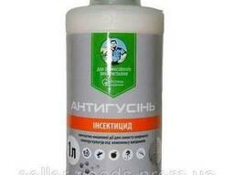 Инсектицид Антигусинь 1 л