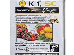 Инсектицид «К1» 2.5 мл, оригинал