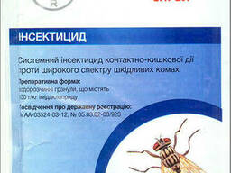 Инсектицид Квик Байт Спрей 10% в. г. (62, 5 гр)