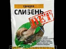 Инсектицид Слизень Нет 60 г.