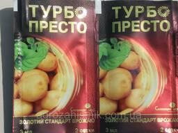 Инсектицид Турбо Престо 3 мл