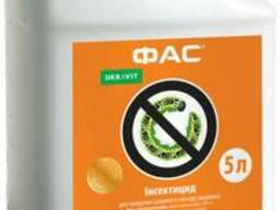 Инсектициды Фас 5л